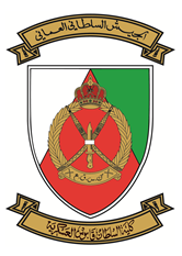 Sultan Qaboos Military College Emblem