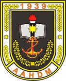 Azerbaijan Higher Military Naval School Emblem