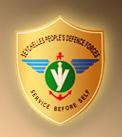 Seychelles Defence Academy Emblem