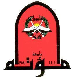 Mu'tah University Emblem