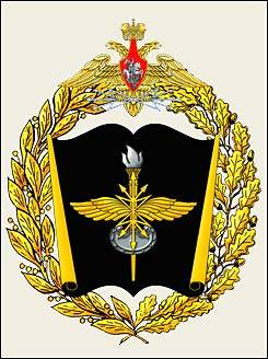 Marshal Semyon Budyonny Military Signals and Communications Corps Academy Emblem