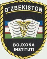 Higher Military Customs Institute Emblem