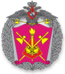 General of the Army A. V. Khrulev Military Academy of Materiel and Technical Security Emblem