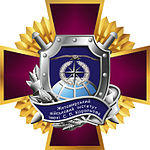 Zhytomyr Military Institute of Radioelectronics S.P. Korolyov Emblem